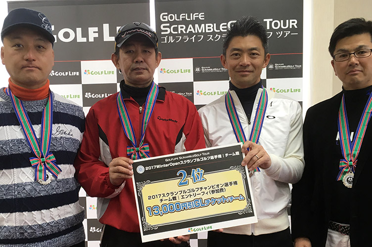 2位:GOLF REMIX