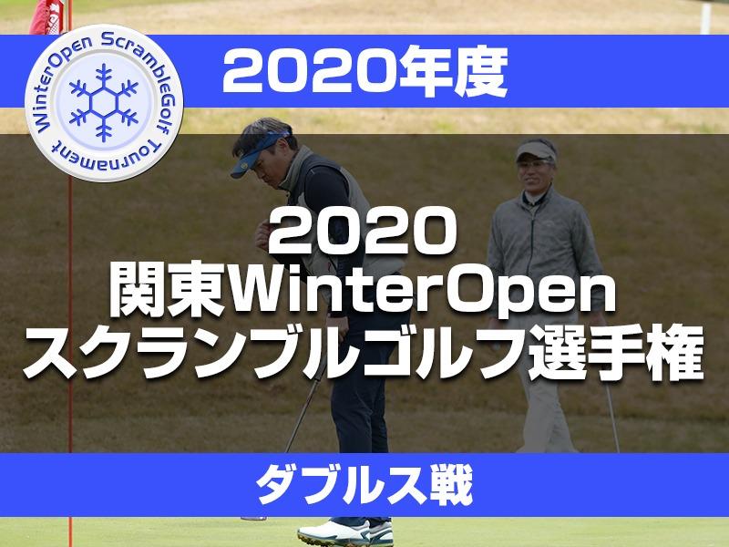 2020 広島 ゴルフ 県 オープン 日神カップ第49回千葉オープンゴルフトーナメント2020